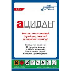 Фунгіцид Ацидан® (РИДОМІЛ)