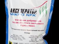 Микроудобрение Акселератор Микро NPK®