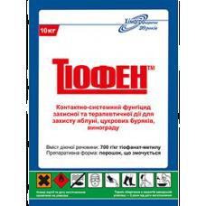 Фунгицид Тиофен® (ТОПСИН М)