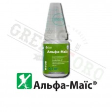 Гербіцид Альфа-Маис®