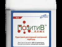 Гербіцид Позітів Плюс® (Гезагард)