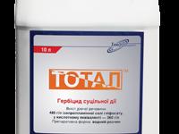 Гербіцид Тотал® (Раундап)