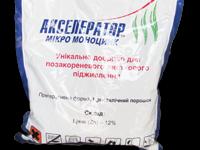 Микроудобрение Акселератор Микро Моноцинк®