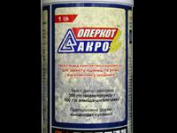 Инсектицид Оперкот Акро® (КОНФІДОР+КАРАТЕ)