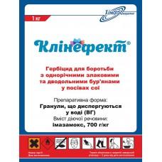 Гербіцид Клінефект®