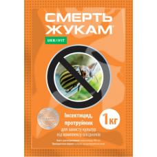 Инсектицид Смерть жукам (КОНФИДОР МАКСИ)
